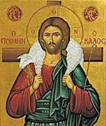 ¡El Señor es mi Pastor!