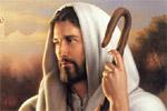 Origen del Mesías