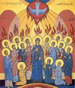 Los Dones del Esp�ritu Santo